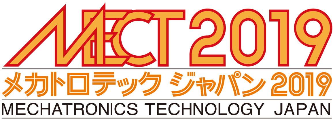 メカトロテックジャパン2019ロゴ